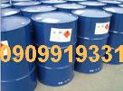 DIETHANOLAMINE - DEA - Dihydroxyethylamine